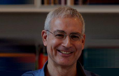"""ד""""ר אהוד ורנר: מומחה לדרמטולוגיה, מחלות עור ומין"""