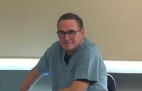 """ד""""ר זאב לוברמן: מומחה לכירורגיית כלי דם"""