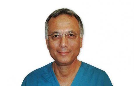 """ד""""ר יוחנן חורב: מומחה לכירורגיה אורתופדית"""