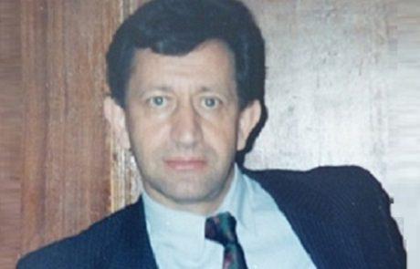 """ד""""ר חיים פלדמן: מומחה לגסטרואנטרולוגיה"""