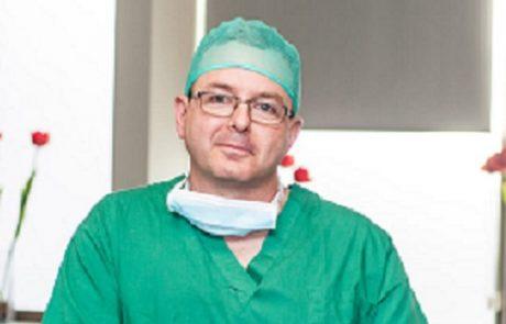 """ד""""ר יואב אברהמי: מומחה לכירורגיה פלסטית"""