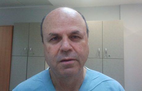 """ד""""ר יואל גיסלביץ': מומחה למיילדות וגינקולוגיה"""