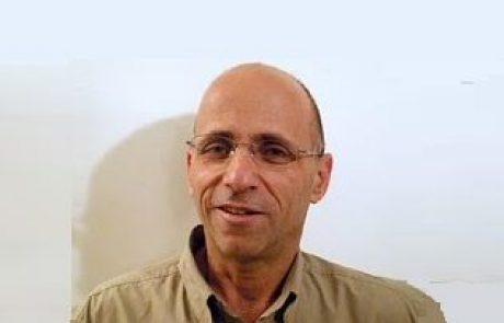 """ד""""ר יובל לביא: מומחה אורוגינקולוגיה, רפואת רצפת האגן ואנדוסקופיה"""