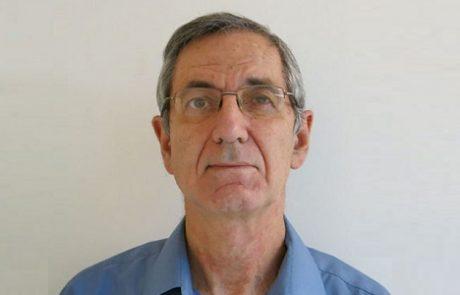 """ד""""ר יוסי גרון: רופא שיניים"""