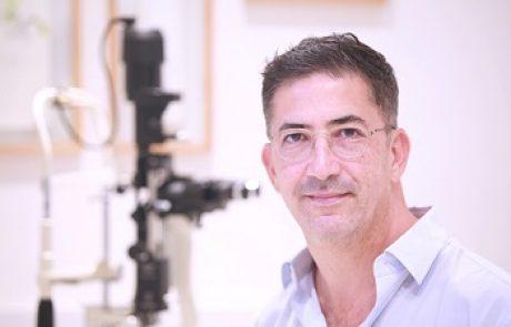 """ד""""ר יוסי יציב: מומחה לרפואת עיניים"""