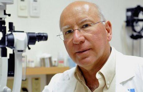 פרופ' יעקב פאר: מומחה לרפואת עיניים