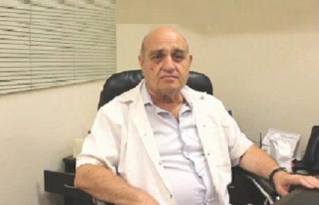 פרופ' יעקב שבירו: מומחה לאף אוזן גרון