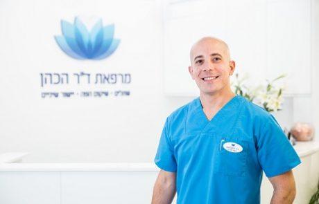"""ד""""ר יצחק הכהן: רפואת שיניים"""