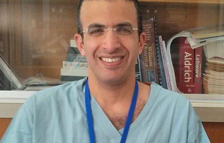 """ד""""ר יקיר שגב: מומחה ליילוד וגינקולוגיה"""