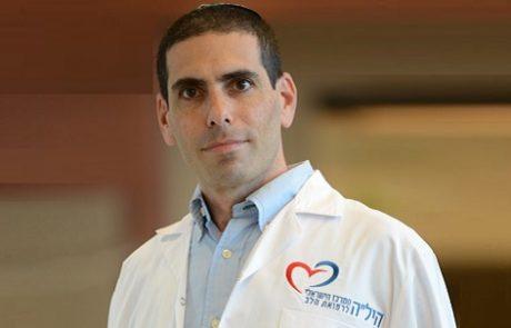פרופ' ישראל (איסי) ברבש: מומחה לקרדיולוגיה