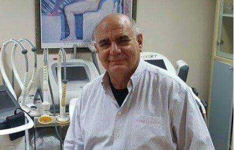 """ד""""ר אלכס לבנברג: מומחה לכירורגיה פלסטית"""
