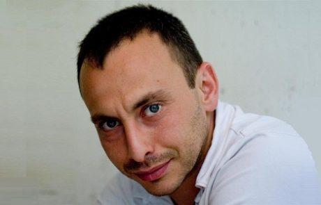 """ד""""ר לב פבלובסקי: מומחה לרפואת עור ומין"""