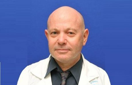 """ד""""ר אמנון מוסק: מומחה בנוירולוגיה"""