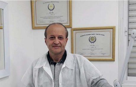 """ד""""ר מאיר מור: רפואה אסתטית"""