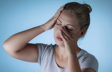 מחלות הסינוסים של האף: האבחון והטיפול