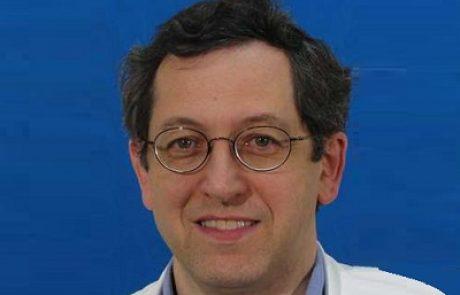 """ד""""ר מרק ויגודה: מומחה לאונקולוגיה"""