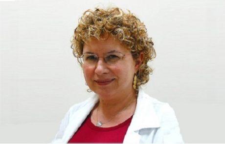 פרופ' מרתה דירנפלד: מומחית ברפואת נשים ומיילדות