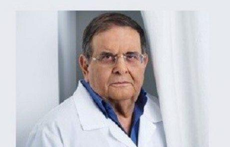 פרופ' שלמה משיח: מומחה לפוריות