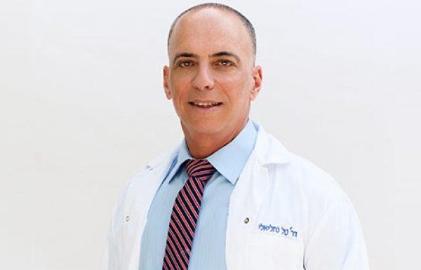 """ד""""ר טל נחליאלי: מומחה לכירורגיה פלסטית"""