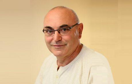 """ד""""ר גבריאל נירנברג: מומחה לכירורגיה אורתופדית"""