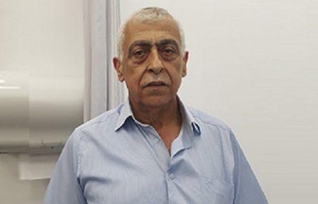"""ד""""ר סאהר עאבד: מומחה לנוירולוגיה"""