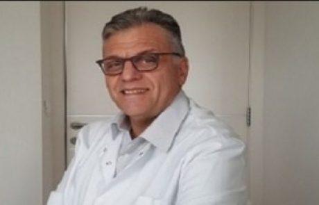 """ד""""ר סולומון מושב: מומחה לגניקולוגיה ומיילדות"""