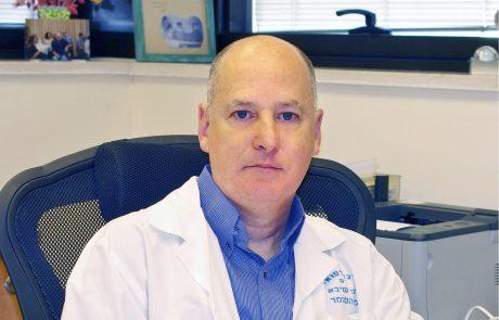 פרופ' איל סיון: מומחה להיריון בסיכון גבוה