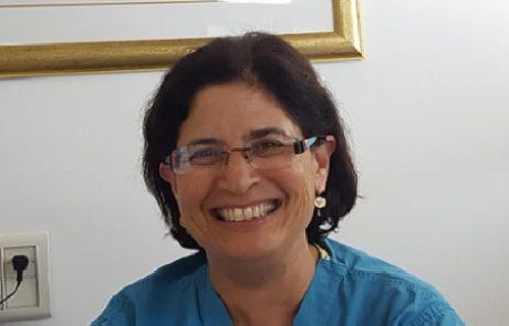 """ד""""ר עירית חרמש: מומחית לגסטרואנטרולוגיה"""