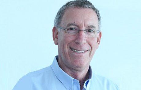 פרופ' עמי פישמן: מומחה ליילוד וגינקולוגיה