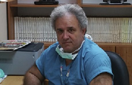 """ד""""ר אנדרי פריד: מומחה לכירורגיה אורתופדית וכירורגיה של היד"""