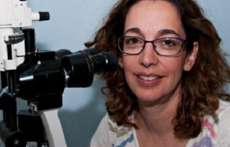 """ד""""ר צביה בורגנסקי אליאש: מומחית לרפואת עיניים"""