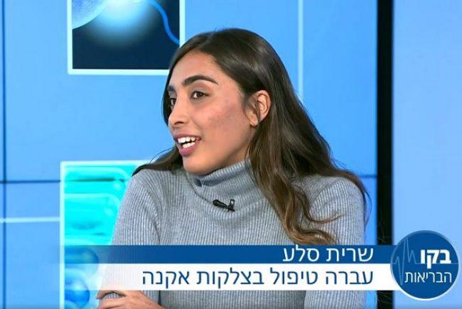 """בשורה לסובלים מצלקות אקנה: מכשיר הפרופאונד שכבש את ארה""""ב הגיע לישראל"""
