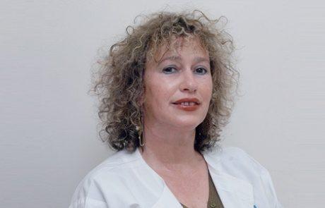 """ד""""ר צפנת וינר מגנזי: מומחית ליילוד וגינקולוגיה"""
