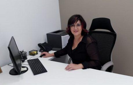 """ד""""ר ילנה קטנוב: גינקולוגיה ורפואה אסתטית"""