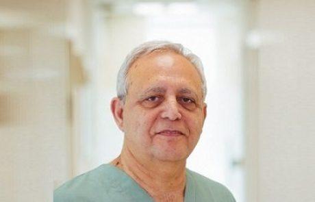 """ד""""ר יוסי קפלאוי: רפואת שיניים"""