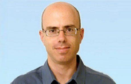 """ד""""ר אהוד רוזיצקי: מומחה לפסיכיאטריה"""