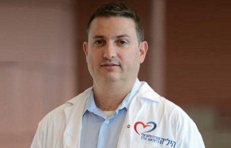 """ד""""ר רועי בינרט: מומחה לקרדולוגיה"""
