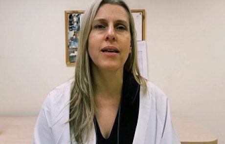 """ד""""ר רקפת יואלי-אולמן: מומחית למיילדות וגינקולוגיה"""