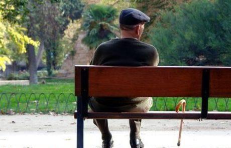 אוסטאופורוזיס שברי דחיסה וכאבי גב: הטיפולים החדשניים