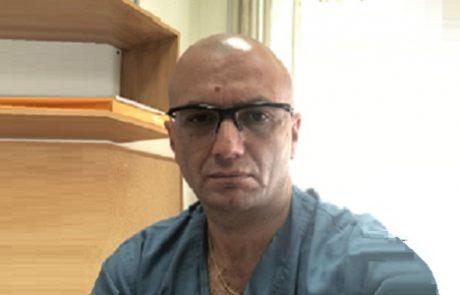 """ד""""ר זכר שפירא: מומחה לכירורגיה כללית"""
