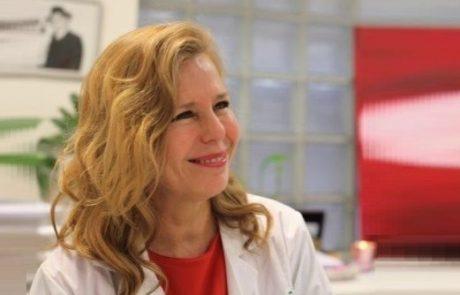 פרופ' תמר ספרא: מומחית לסרטן המערכת הנשית, סרטן שד, אונקולוגיה ורדיותרפיה