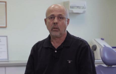 """ד""""ר דוד גויטיין: מומחה לכירורגיה כללית"""