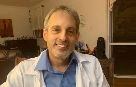 """ד""""ר רון בלוססקי: מומחה ליילוד וגינקולוגיה"""