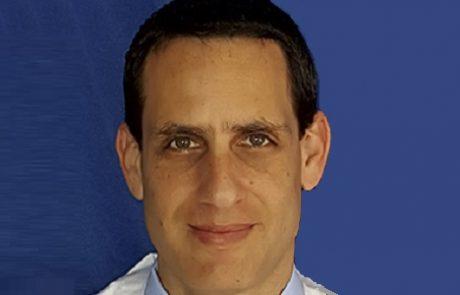 """ד""""ר דוד ניקומרוב: מומחה לכירורגיה אורתופדית"""