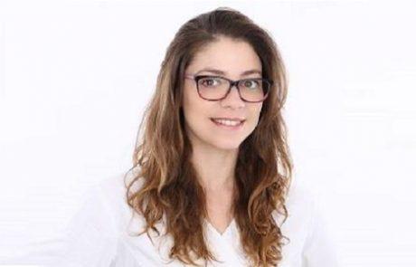 """ד""""ר מיטל נאמן: רפואת שיניים"""