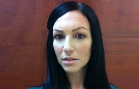 """ד""""ר טלי פורטל בנקר: מומחית לכירורגיה אורתופדית"""