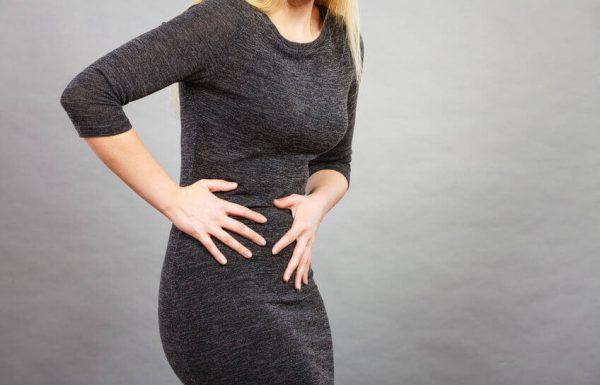 אנדומטריוזיס: האבחון הסונוגרפי והטיפול במחלה