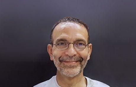 """ד""""ר אלכס לוי: מומחה לקרדיולוגיה וקרדיולוגיה ילדים"""