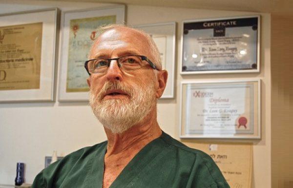 """ד""""ר לאון אזגווי לוי: כירורגיה פלסטית ורפואה אסתטית"""