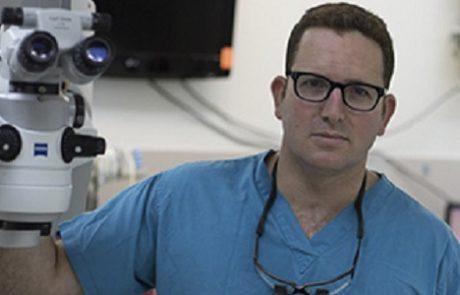 """ד""""ר אור כהן ענבר: מומחה לנוירוכירורגיה"""